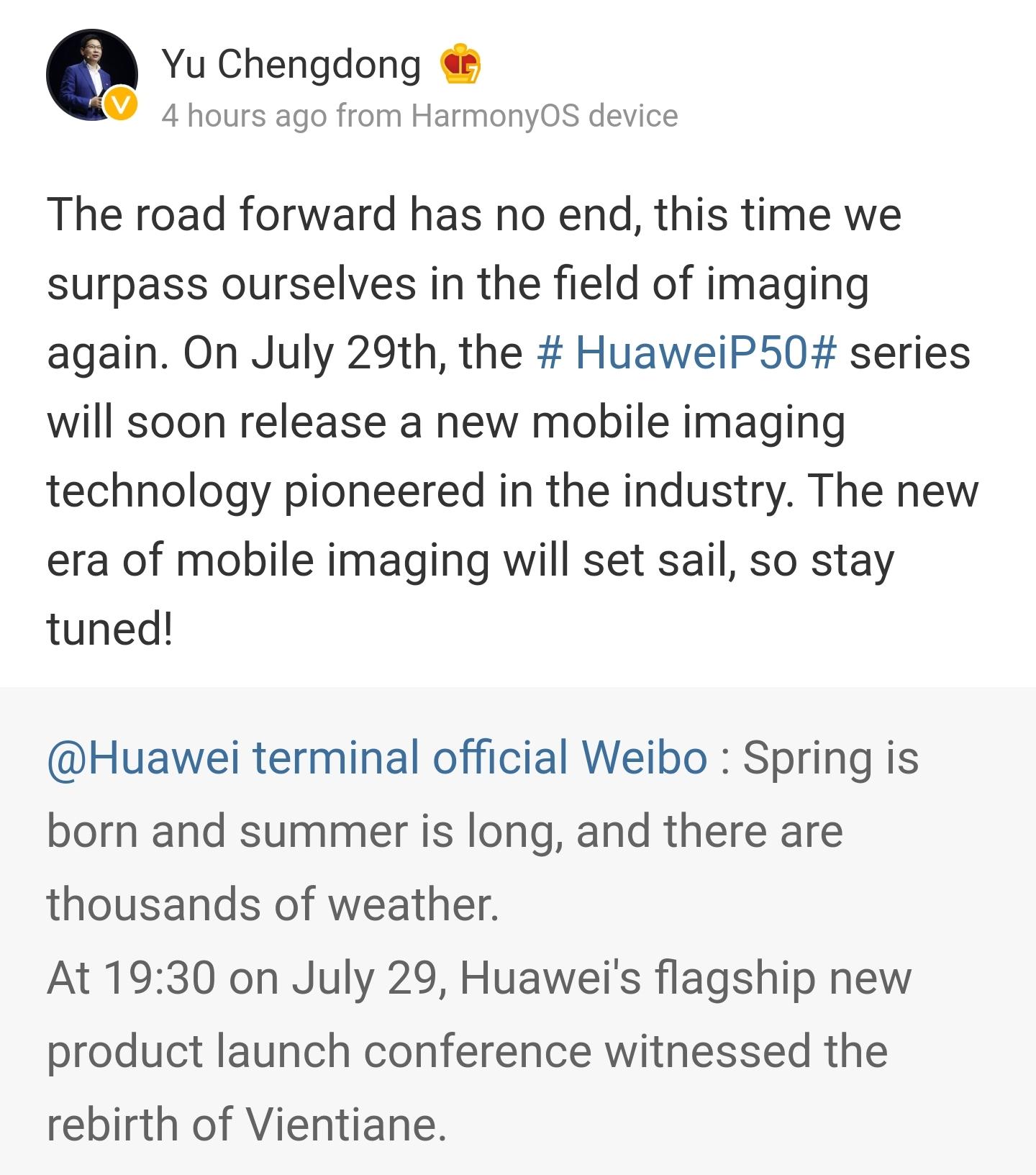 Huawei Richard Yu Weibo, julho de 2021